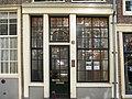 Oudezijds Achterburgwal 191 door.JPG