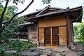 Oukoku Bunko Kyoto Japan17n.jpg