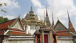Outside wall Wat Pho.jpg