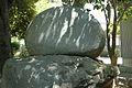 Ozaki Hosai Stone Monument.JPG