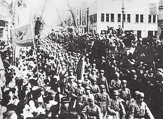 Chengdu - People's Liberation Army troops entered Chengdu on December 27, 1949