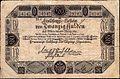 PVETD 20 Gulden 1811 obverse.jpg