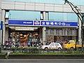 PX Mart Xizhi Datong Store 20200407.jpg