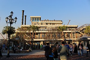 Disney Springs - The Paddlefish restaurant.