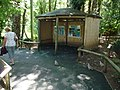 Paignton , Paignton Zoo, Wetland Information Gazebo - geograph.org.uk - 1483127.jpg