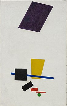 Painterly Realism of a Football Player – Color Masses in the 4th Dimension (Malevich, 1915) - Google Art Project.jpg