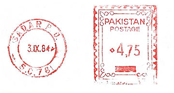 Pakistan stamp type E1.jpg