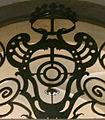 Palazzo albizi stemma sulla cancellata2.JPG