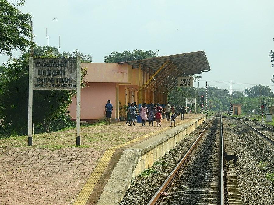 Paranthan railway station