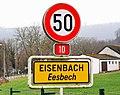 Parc Hosingen, Eisenbach (101).jpg