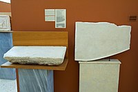 Parian Chronicle, part and copy of second part, 3rd c BC, AM Paros, A 26, 143954.jpg