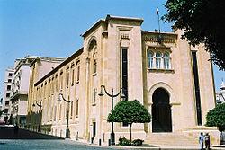 Parliament Beirut.jpg