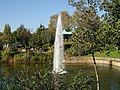 Parque Central da Amadora (74493093).jpg