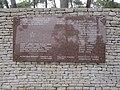 Partizanski spomenik na otoku Lošinju.jpg