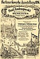 Paul Andrzejewski, Brunnenbaumeister - Berliner Gewerbe-Ausstellung 1896.jpg