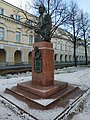 Pavlov's Memorial in St Petersburg, Russia.jpg