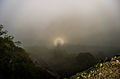 Pedra Redonda (Monte Verde).jpg