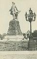 Peeter Suure ausammas, 1910.jpg