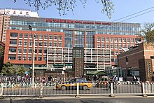 Peking University Third Hospital (20200406102006).jpg