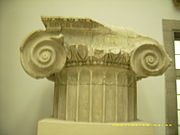 Capital from the Artemision of Magnesia on the Maeander (Berlin, Pergamonmuseum).