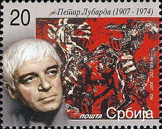 Petar Lubarda - Petar Lubarda on a 2007 stamp issued by Serbian Post