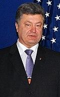 Petro Poroshenko 2014 (cropped).jpg