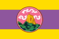 Phattalung provincial flag .png