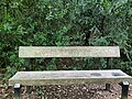 Photograph of a bench (OpenBenches 436).jpg