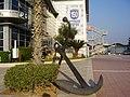 PikiWiki Israel 10381 an anchor in herzliya marina.jpg