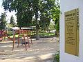 PikiWiki Israel 14239 The Nine Iraquis Jews memorial Garden in Herzliya.JPG