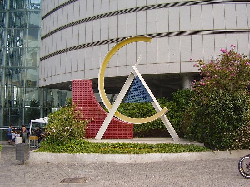 הלוגו (סמליל) של מגדלי עזריאלי