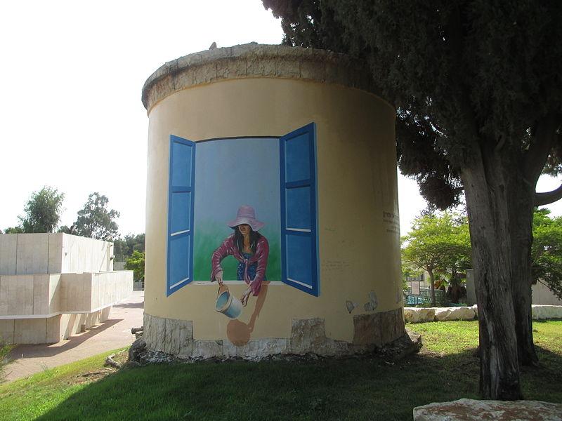 בריכת המים בגבעת מיכאל