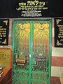 PikiWiki Israel 43140 Cave of the Patriarchs - cenotaph of Leah.JPG