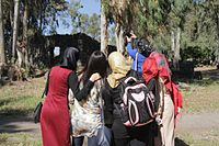 PikiWiki Israel 43366 A meeting between collegesOhalo college.JPG