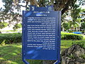 PikiWiki Israel 45840 Memorial plaque in the seven square in Holon.JPG