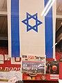 PikiWiki Israel 51466 the carmel market, tel aviv.jpg