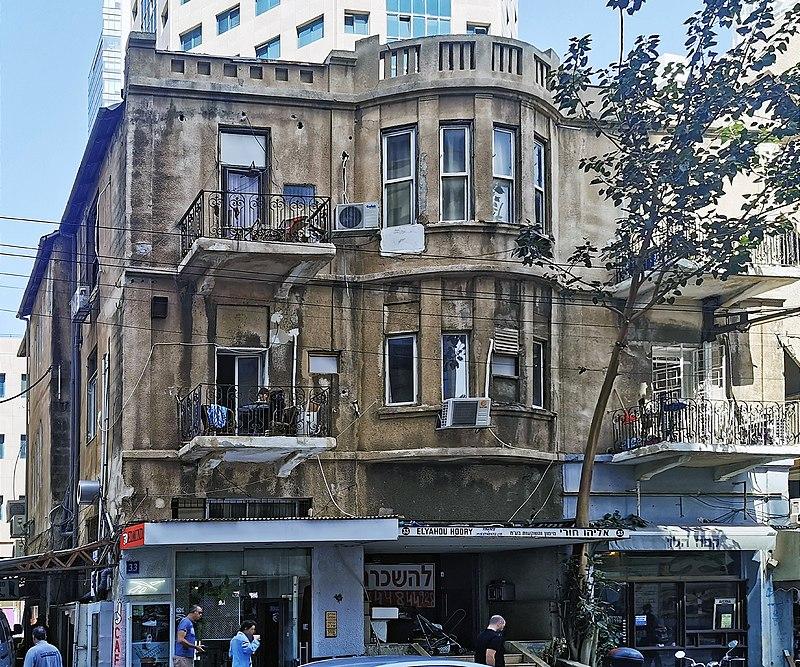 הבית ברחוב לילינבלום 33 בתל אביב