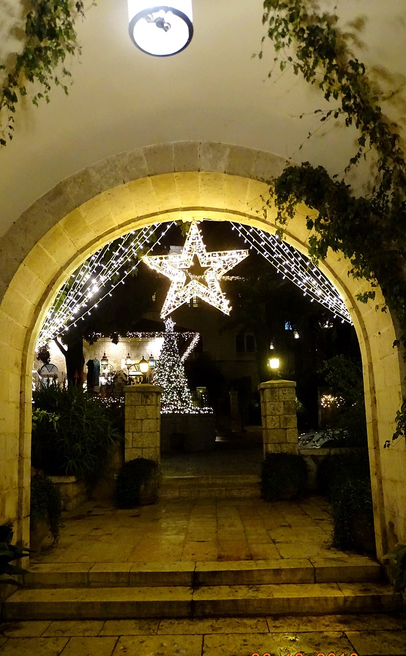 ירושלים המזרחית