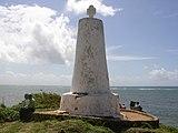 Pillar of Vasco da Gama