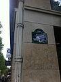 Place de la Sorbonne - antisarkozysme.jpg