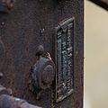 Plaque d'un vantail de la porte ouest de l'écluse de la Chapelle-Boby, Rennes, Ille-et-Vilaine, France.jpg