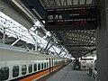 Platform 1B, THSR Taichung Station 20070125.jpg