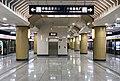 Platform of Hufangqiao Station (20181231160628).jpg