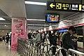 Platform of Line 1 at Zijingshan station 01.jpg