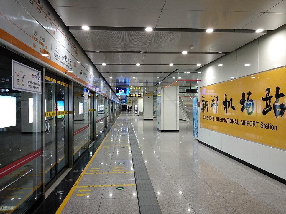 Platform of Xinzheng International Airport Sta., 20180322 103337