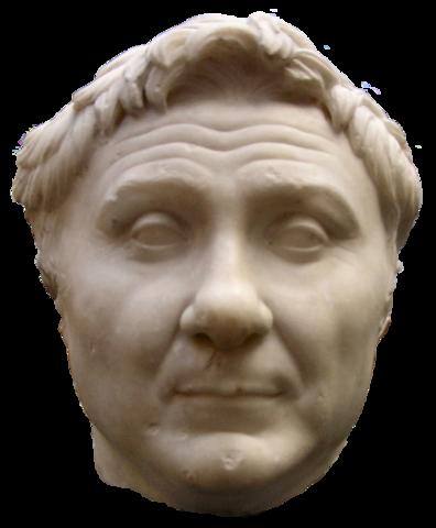 Гней Помпей Великий. Бюст из Новой глиптотеки Карлсберга в Копенгагене