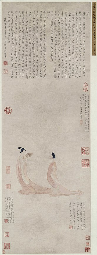 Xiangshuishen - Portrait of the Goddess and the Lady of the Xiang (1517) by Wen Zhengming
