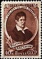 Portret-V-P-Stasova-po-kartine-A-Varneka--ic1948 1337.jpg