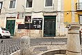 Portugal IMG 0913 Lisbon (38441901111).jpg