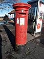 Post box TA24 15 (11988635736).jpg